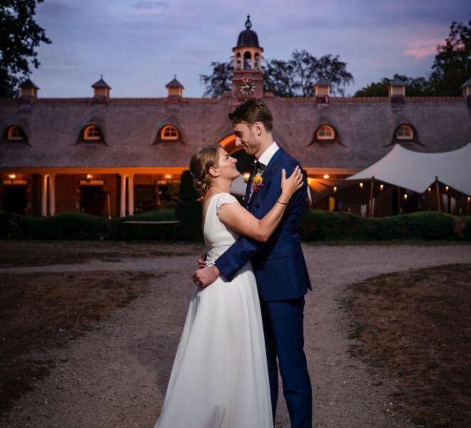 trouwftrouwfotograaf bruidsfotograaf Nijmegen Gelderland brakkesteijnotografie bruidsfotograaf Nijmegen